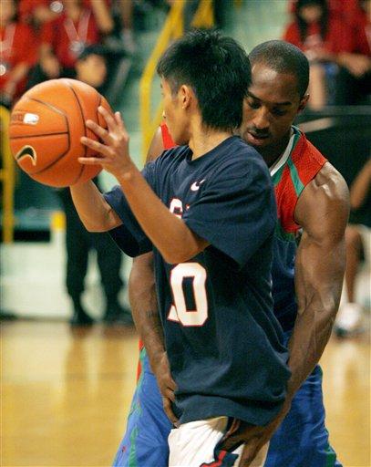 Hong Kong Kobe Bryant